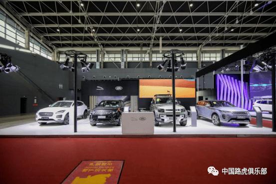 全新路虎卫士110引领捷豹和路虎品牌车型参加2020年第八届汽车文化节