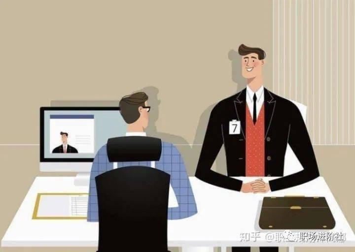 如何在面试中判断公司是否有前途?