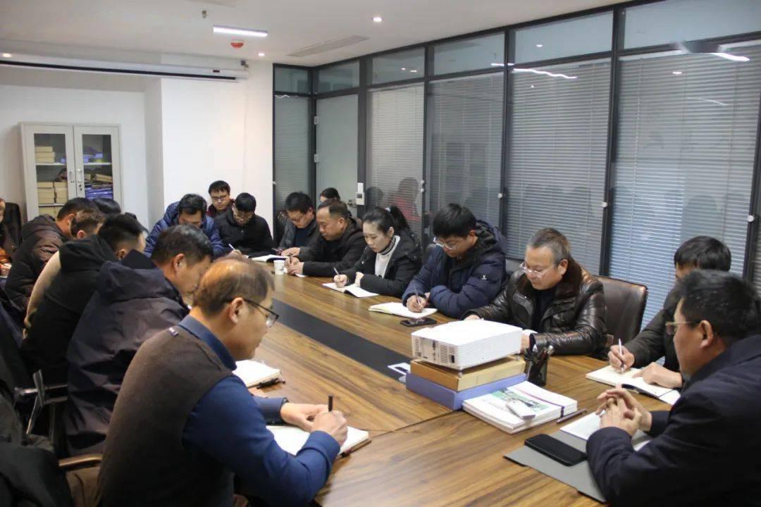 河南省绿洲园林有限公司举行12月份事情例会【亚博app】