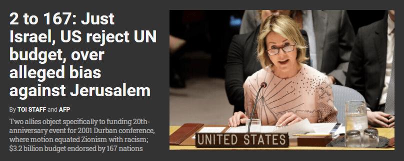 英国、非洲抵制联合国组织2021年预算案,立在167国对立