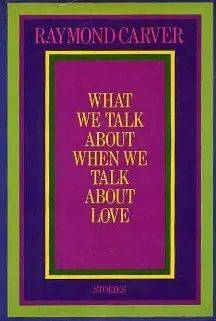 我们当中有谁真正懂得爱情吗?都不过是些爱情的新手。