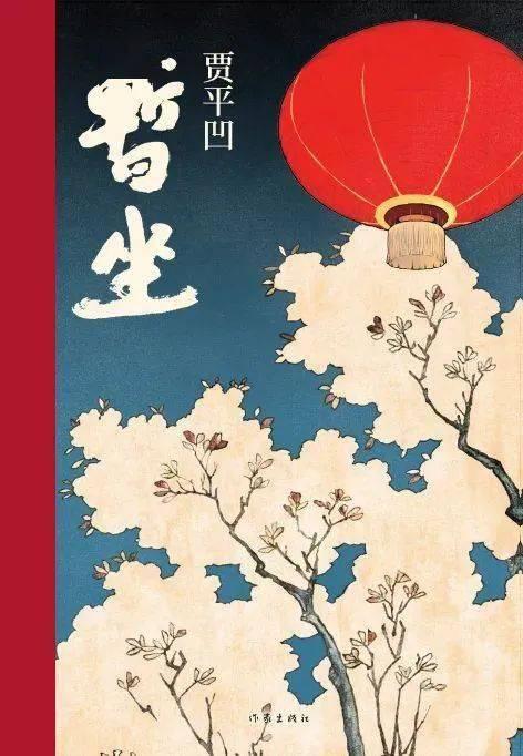 枪小说排行榜_2020年度中国小说排行榜揭晓,45部作品上榜