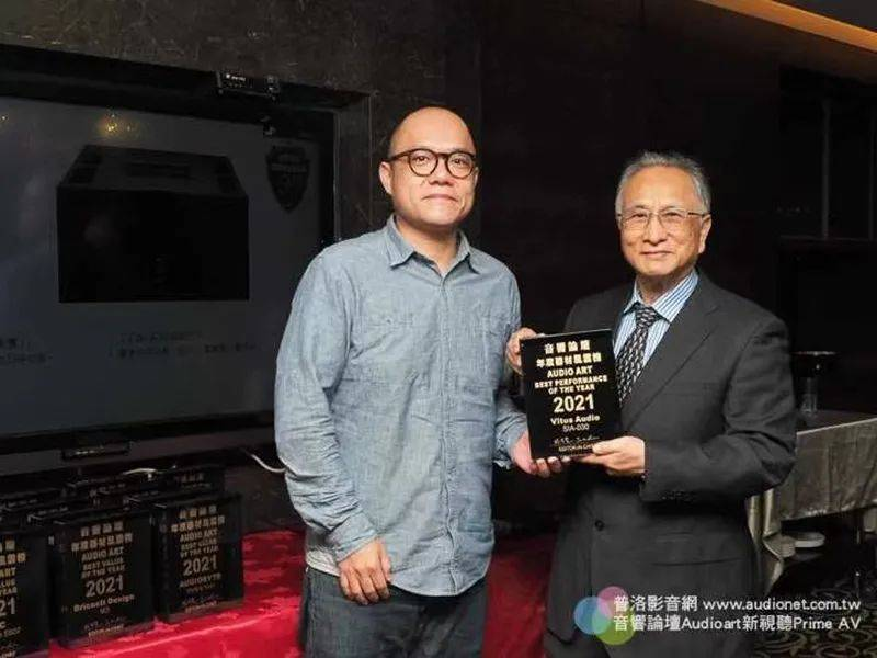【行业殊荣】朝网络串流领域加速发展:2021音响论坛年度风云器材颁奖典礼