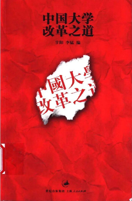方凯成评《后古典主义》︱正统与异端:中西之间的古典学建制