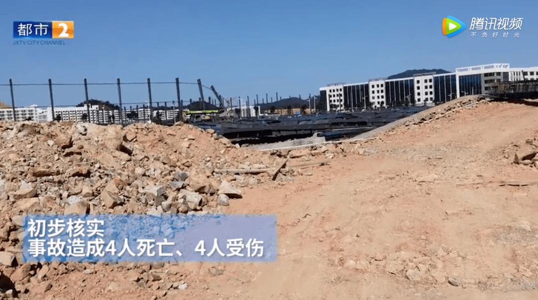 4死4伤!江西一在建钢结构厂房坍塌!初步原因公布