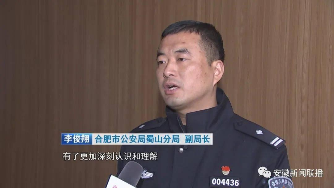 省级专家宣讲团在滁州、合肥、芜湖宣讲党的十九届五中全会精神