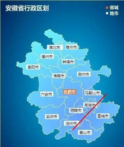 """""""芜湖马鞍山池州合并""""?省里回应了!"""