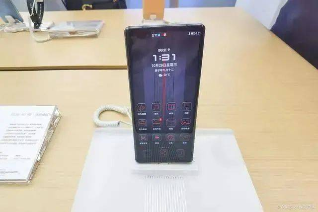 不要害怕电话被监听!《量子密语》来了,安卓手机有了
