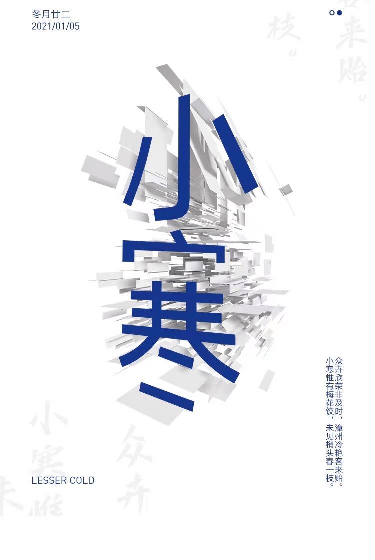 注意!3波冷空气攻击广东,五华人最讨厌的阴冷要来了!