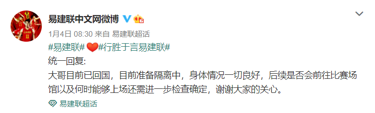 火狐体育官网  盘货易建联职业生涯三大经典角逐 这才是中国男篮现役最强男子!(图1)