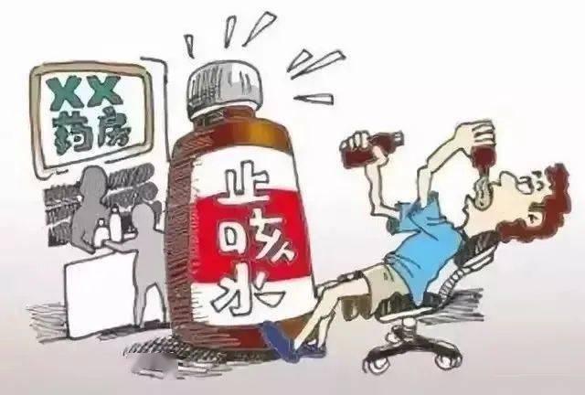 因为感冒在药店买了一瓶药,后来竟然喝上瘾戒不掉了……