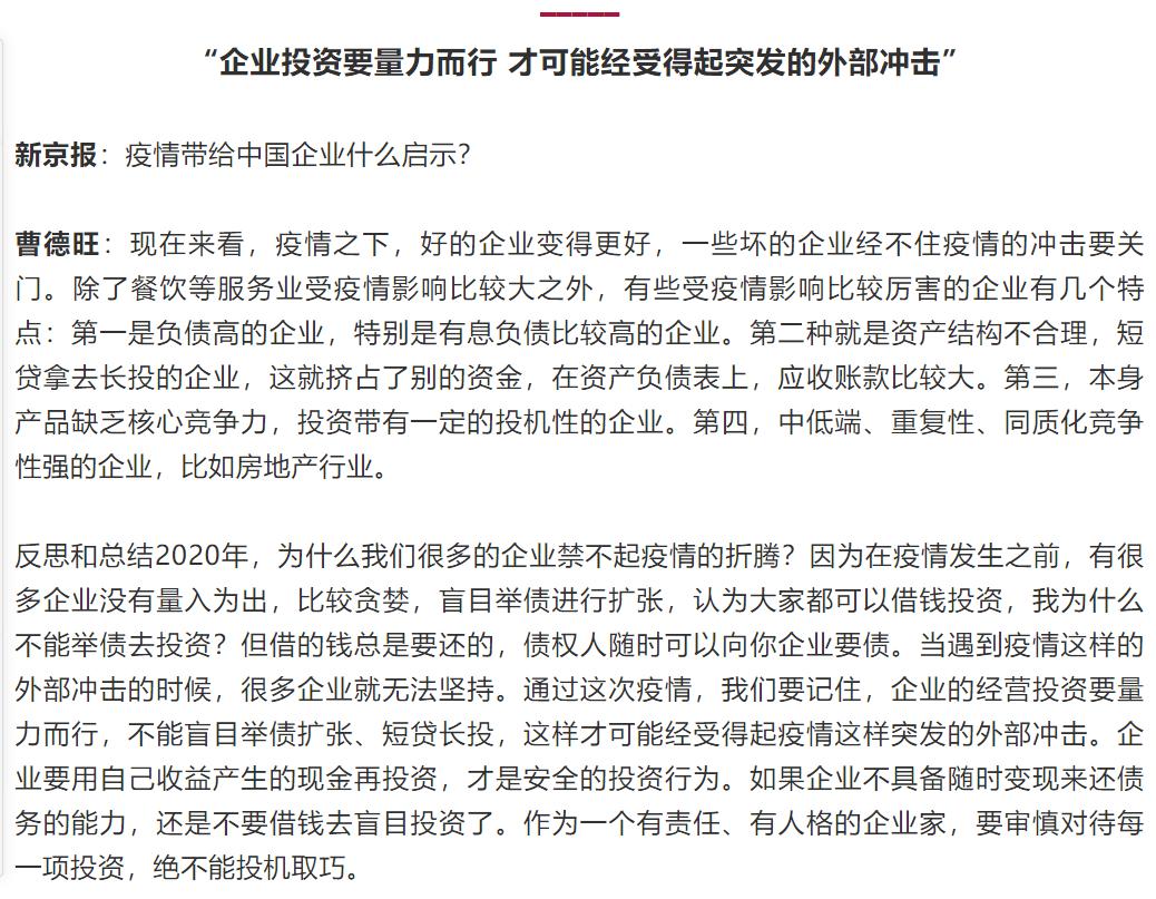 曹德旺警告:新能源汽车有泡沫,靠补贴活不久!  第7张