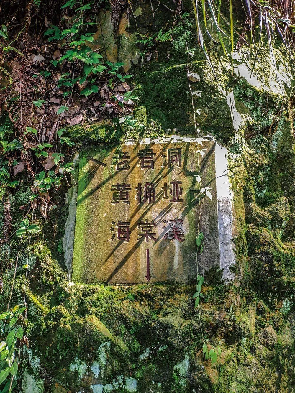 """游""""古西南丝绸之路"""":一次市井往事的""""穿越"""""""