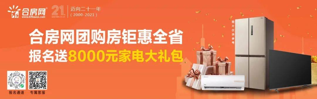 中国科大凌晨宣布!成功验证!全球首个!