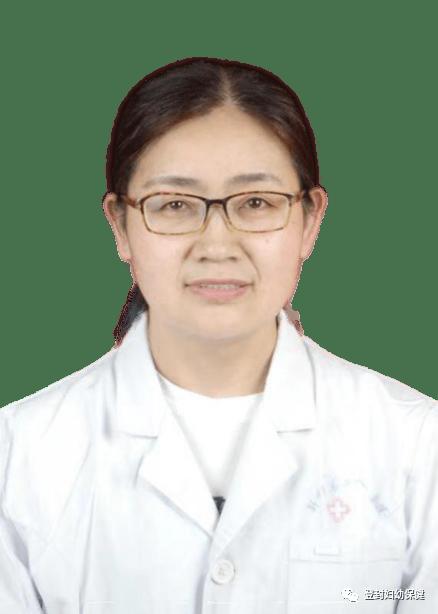 【专家坐诊】本周六省级妇产科专家、产后康复专家将来我院坐诊