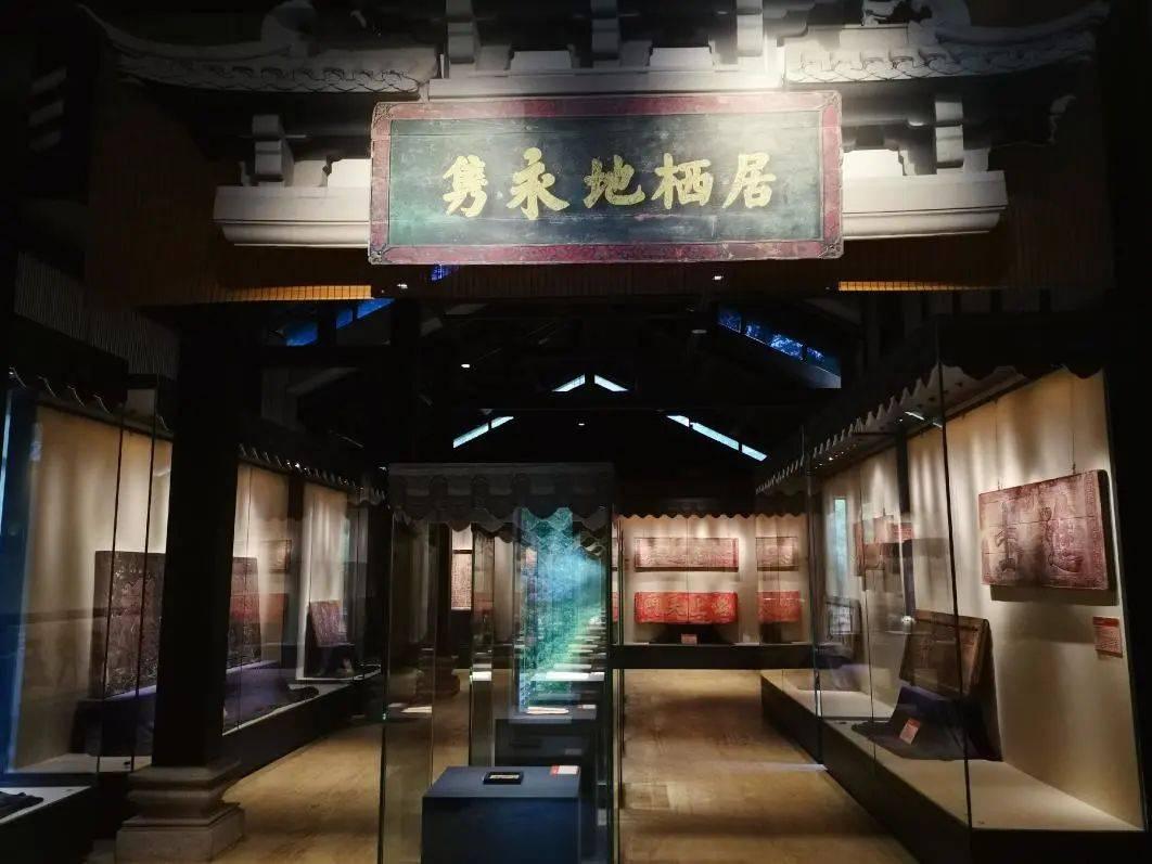 越秀区博物馆又有新展啦!对传统牌匾文化感兴趣的你千万不要错过
