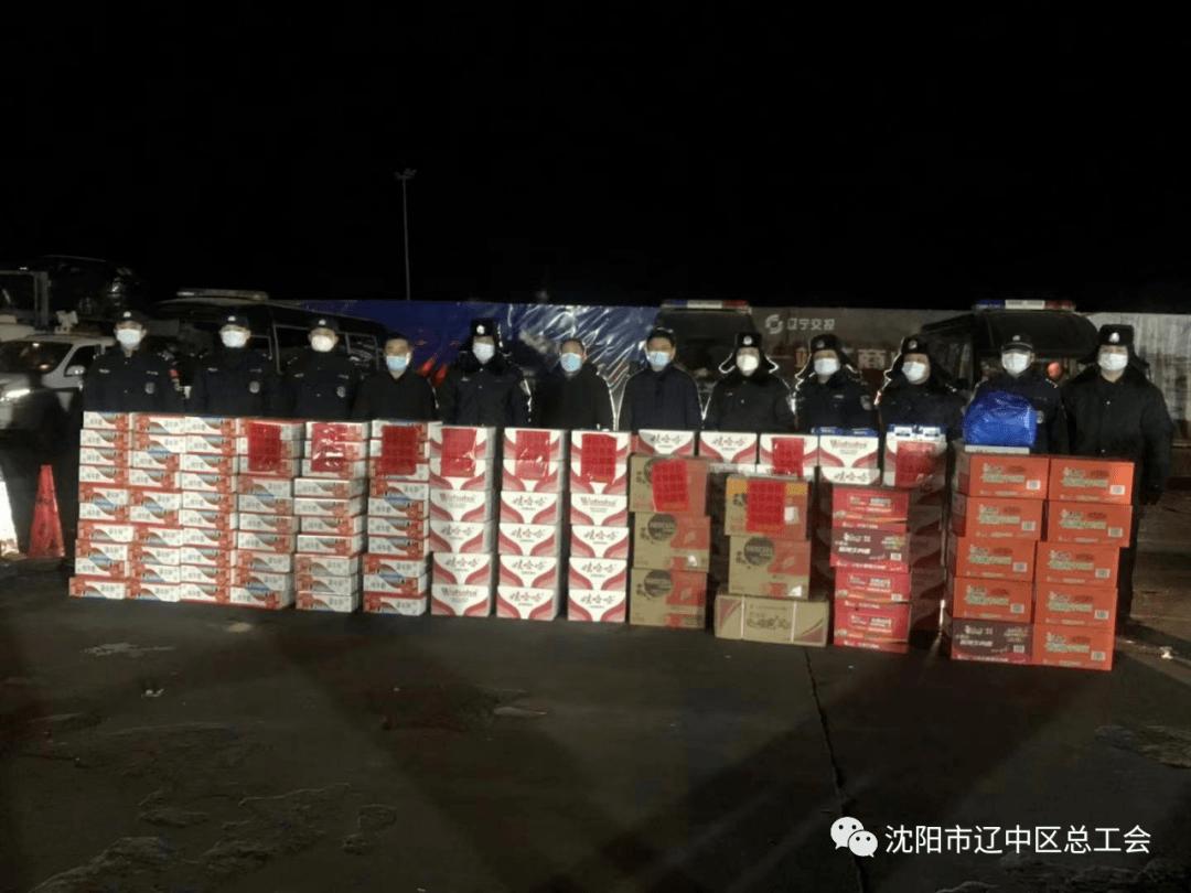 辽中区总工会慰问坚守疫情防控一线的工作人员