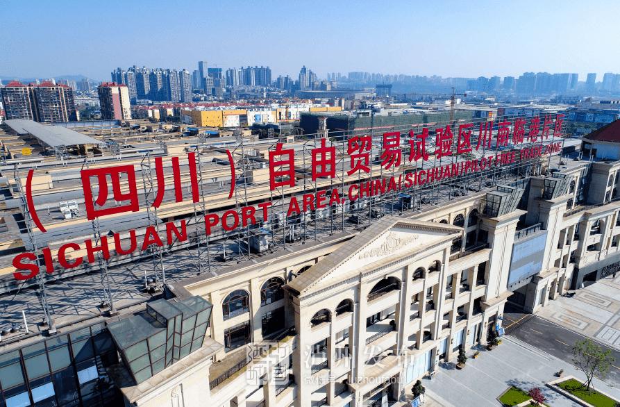 附清单丨首批下放至川南临港片区省级管理事项调整为23项