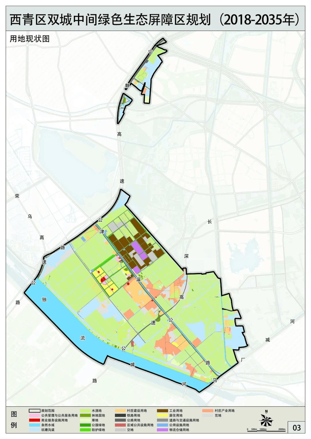 重磅!天津这个区绿色生态屏障区规划公布 将打造产业核心区