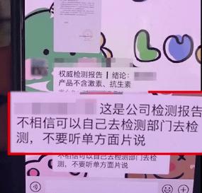 """5个月女婴抹抑菌霜后变""""大头娃娃""""?厂商质疑家长炒作!官方通报来了→  第17张"""