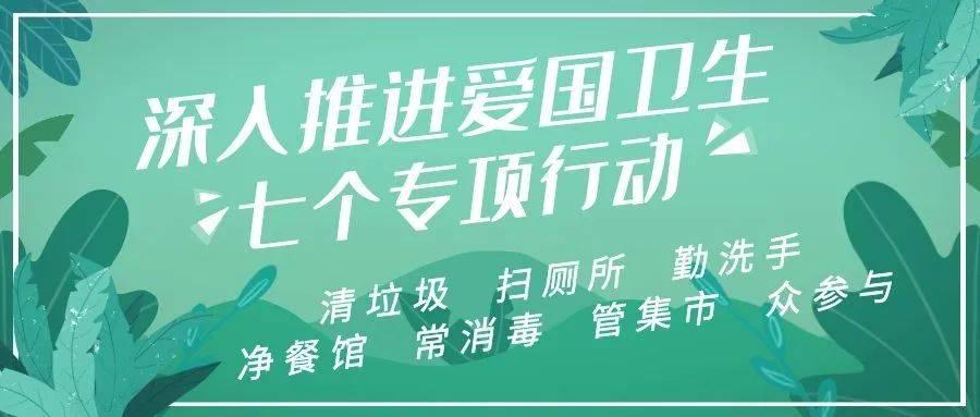 密接者个人信息遭泄露!丽江紧急通报:诚恳道歉,将严肃处理有关单位和人员