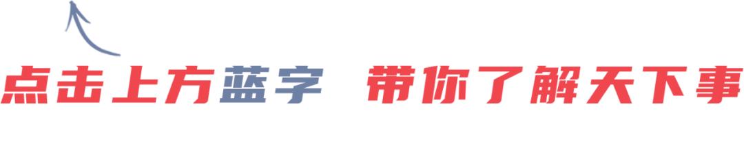 上新啦!《北京网红打卡地调查研究报告》首次发布