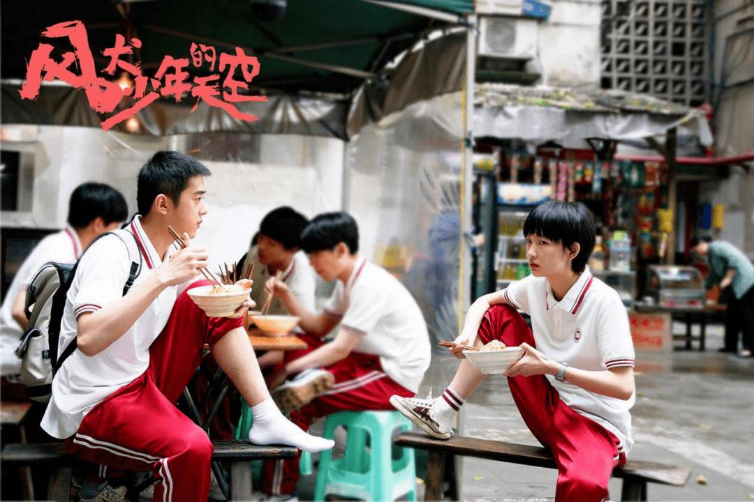 重庆只有火锅?它第一个不服!