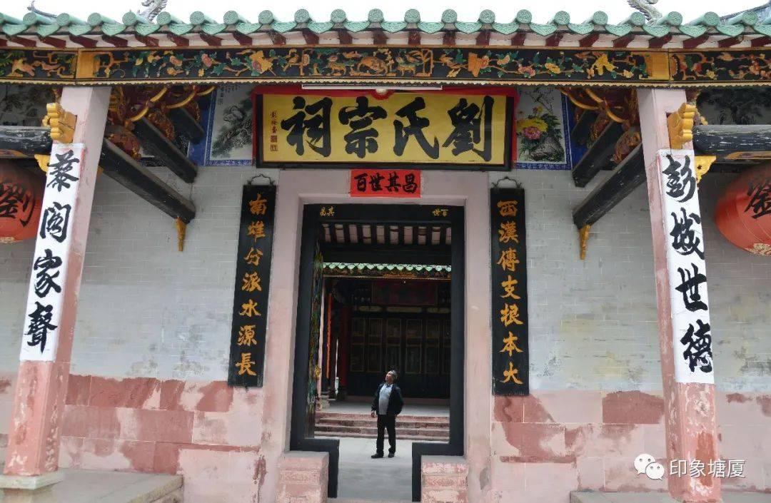 栉风沐雨400年,东莞这座古建筑周边大变样!