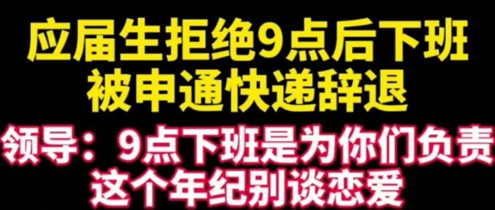 E句话看天下丨高晓松已经瘦成吴亦凡了?  第31张