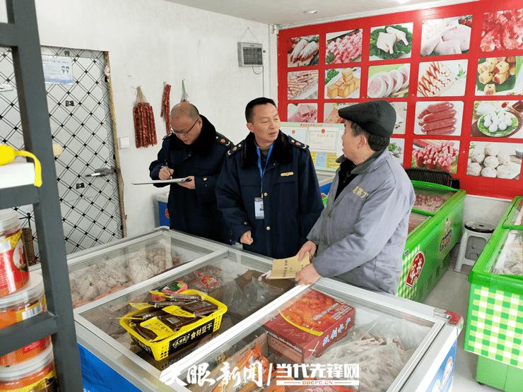 """严把""""入口""""关!开阳县市场监管局创新方式加强食品行业监管"""