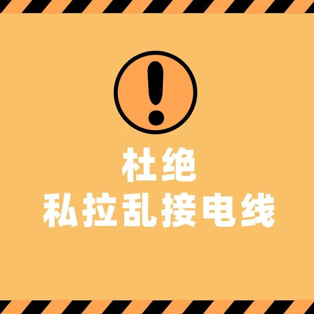 """全国冻哭预警地图来了!云南东部也将""""冻哭"""""""