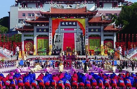中国入选联合国教科文组织非物质文化遗产名录(名册)项目之妈祖信俗