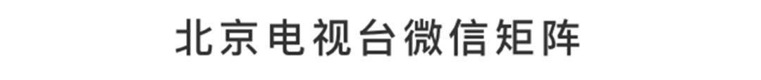 北京1月8日新增1例境外输入无症状感染者,治愈出院1例