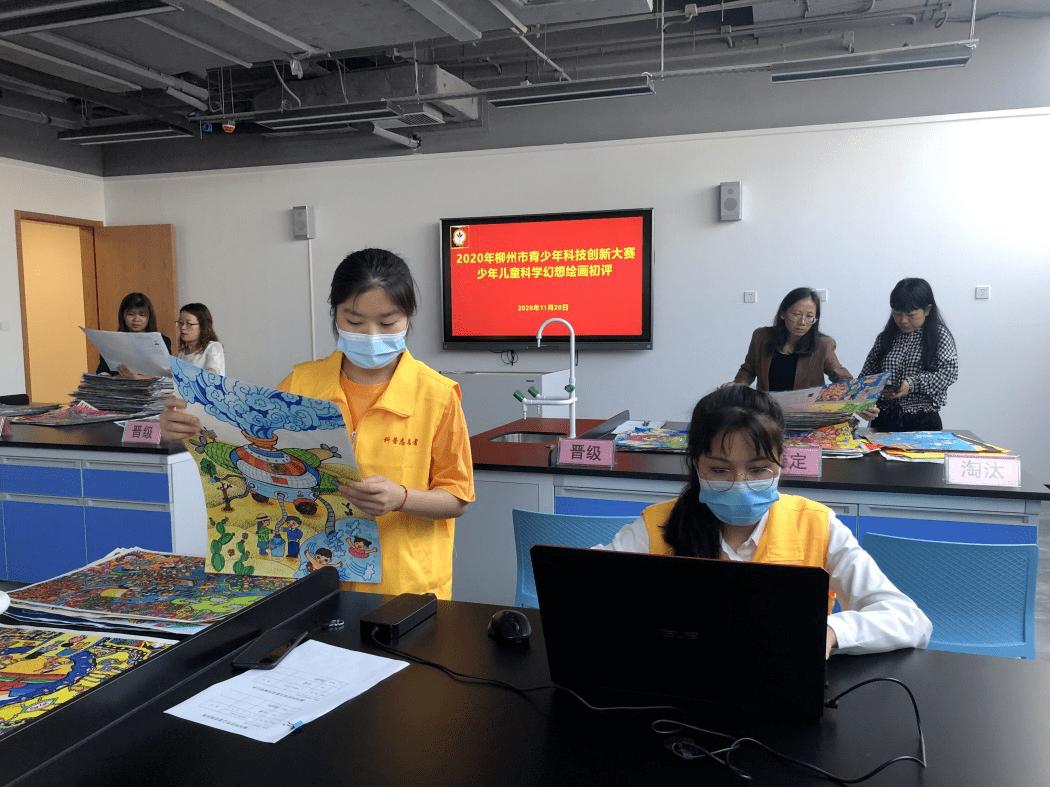 用心传递温暖 用爱践行责任!2020年柳州科技馆大学生志愿者活动纪实