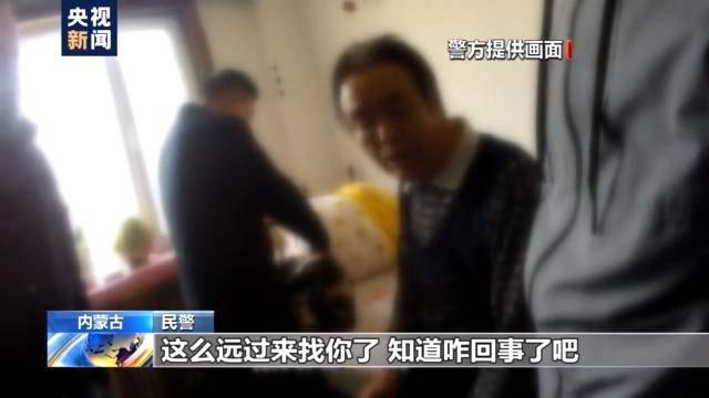 因8000元杀妻子全家,警方从笔记本中破获30年命案