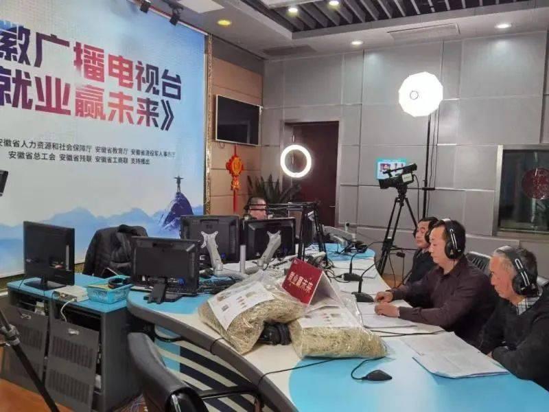 FM103.6安徽之声节目新年全新改版升级