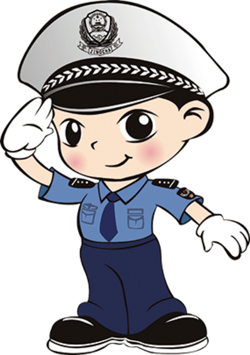 """首个人民警察节 这群""""特殊""""民警有话要说"""