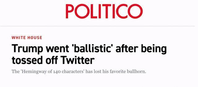 """美媒:被""""赶出""""推特之后,特朗普""""狂怒"""""""