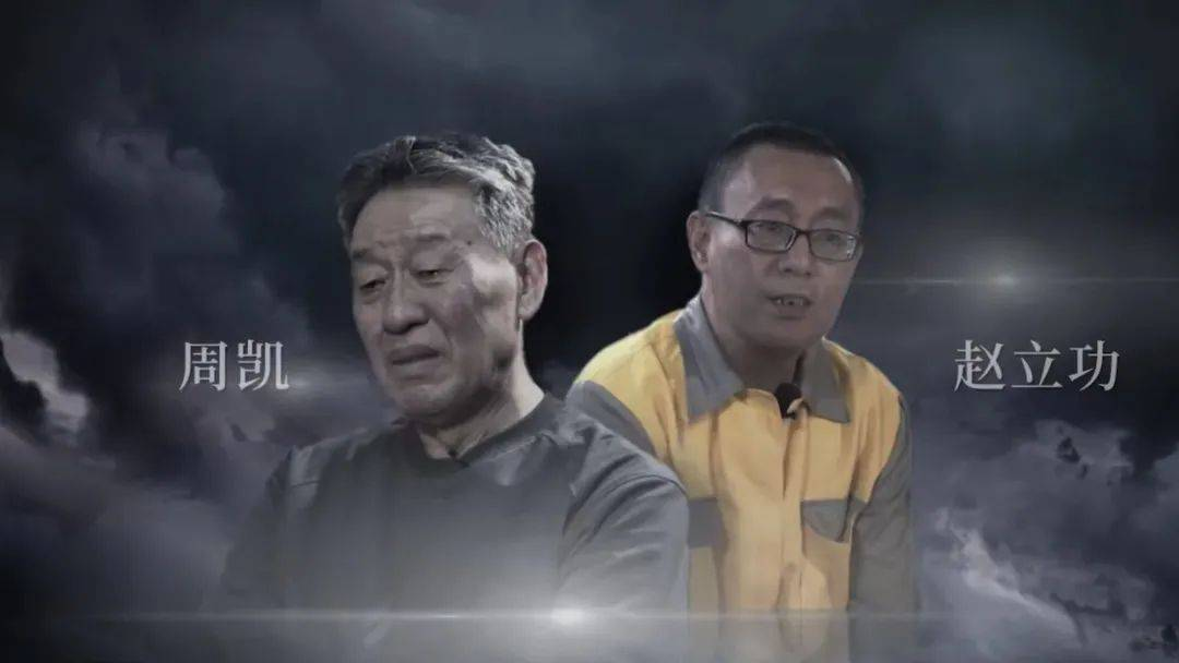反腐警示专题片《清流毒——云南在行动》11日起在云南卫视播出