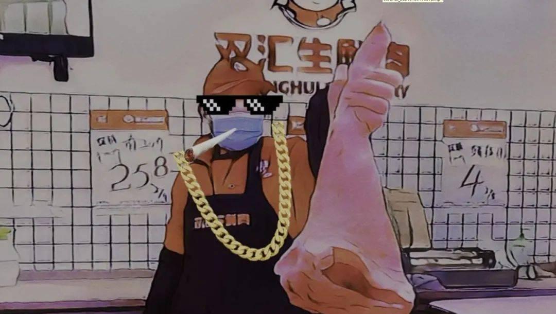 恩平大叔卖猪脚的视频在朋友圈爆红!太搞笑了···