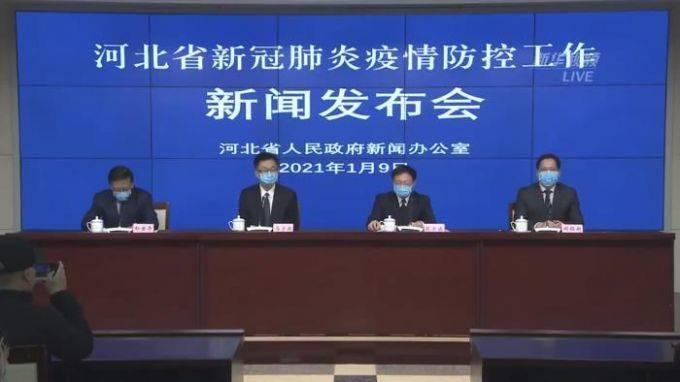 河北石家庄、邢台两市已全部完成首轮全员核酸检测采样工作