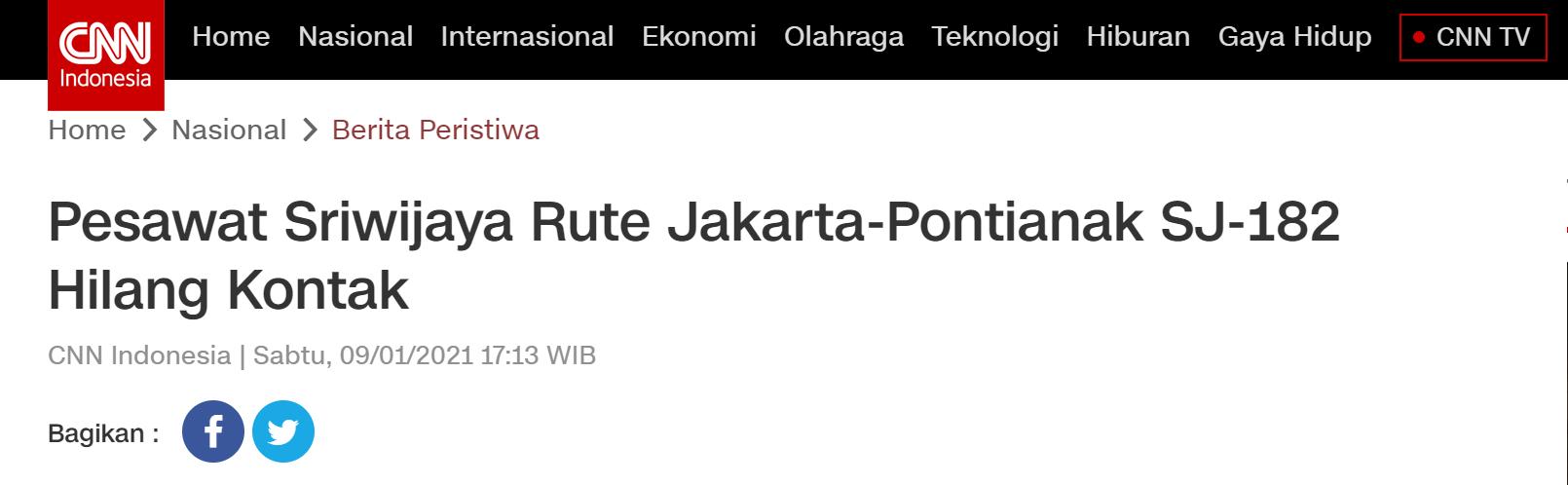 印尼一架载超50人客机失联,当地媒体:印尼北部出现疑似飞机残骸