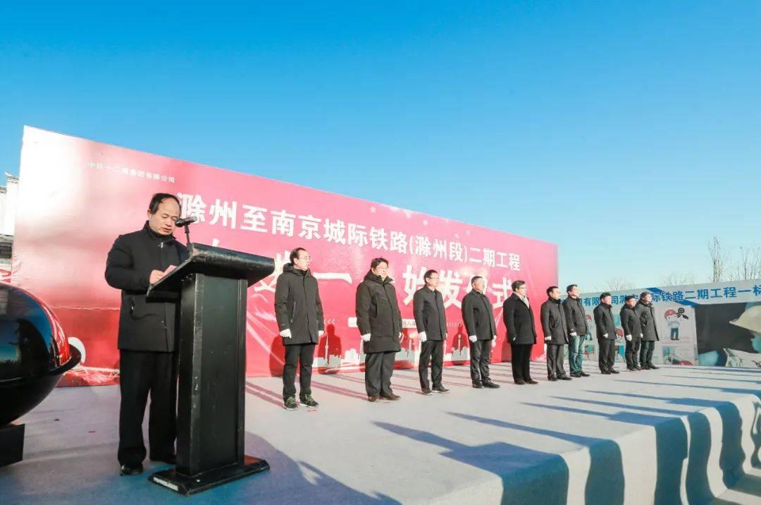 突破性进展!安徽一城际铁路传来最新消息!