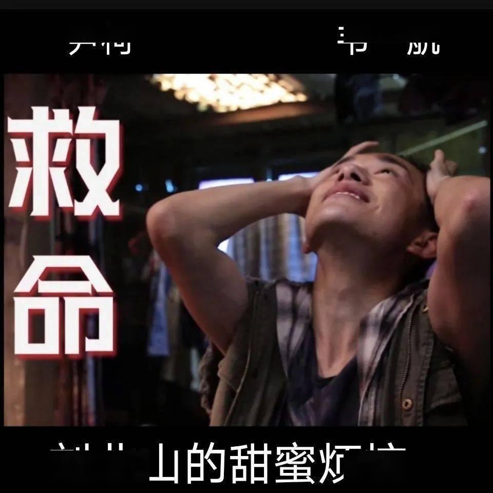 易烊千玺的甜蜜烦恼:尹柯和韦一航一起哭的话,刘北山先哄谁?  第3张