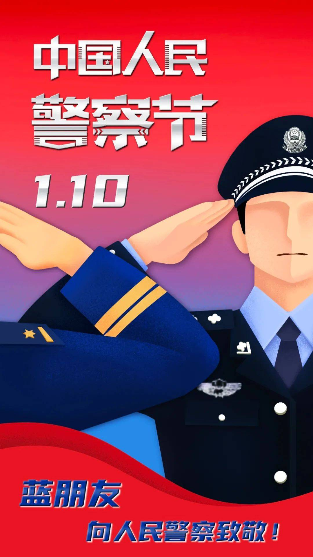 """今天,""""火焰蓝""""祝福""""藏蓝""""!"""
