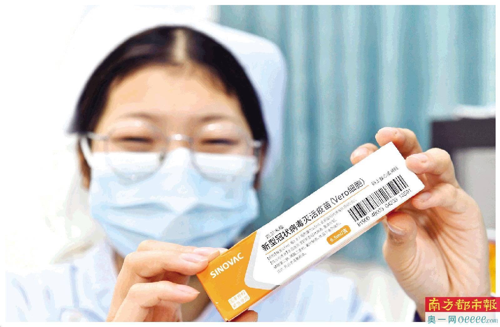 本人无需掏一分钱!新冠接种疫苗由医保和财政局担负