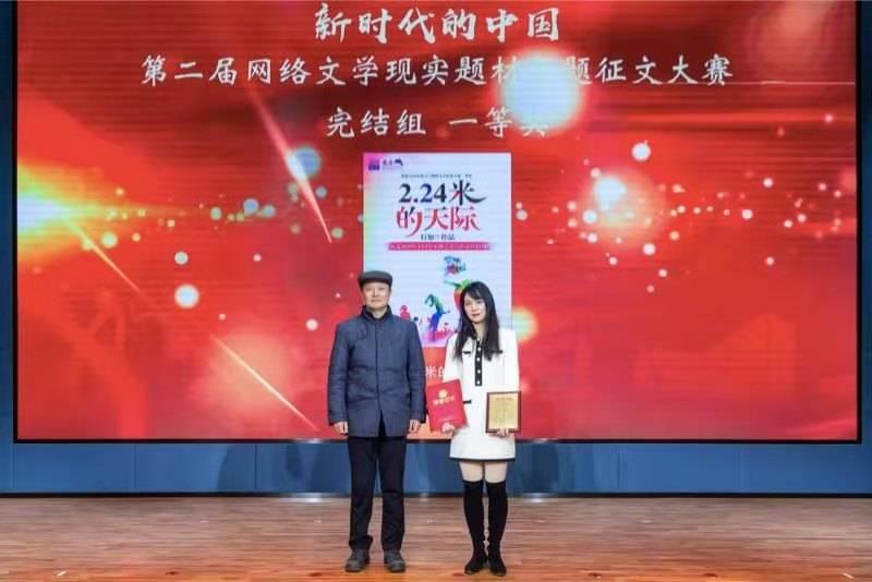 """现实题材网络文学拼成""""新时代的中国"""""""
