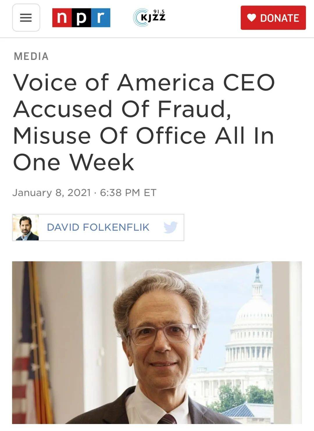 """被测滥用职权当做川普""""宣传策划专用工具""""美国之音""""总公司"""