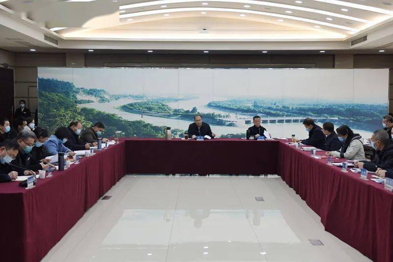 全省水利行业强监管工作视频会议召开