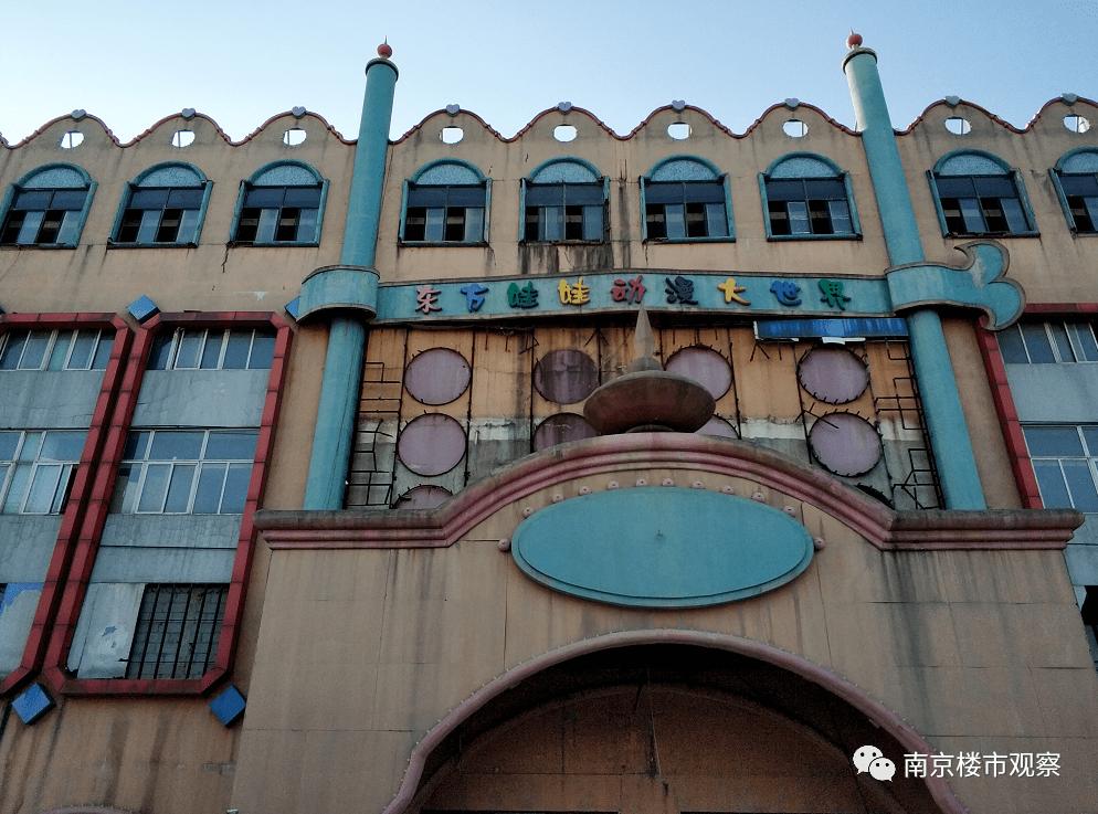 惊!沉寂14年,南京这座烂尾楼要复活了?